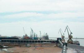 Terminal Marítima de Huelva