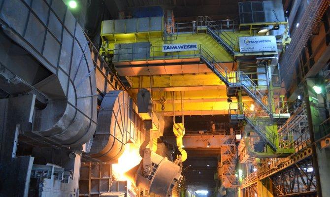 Модернизация металлургического комбината в Галаце